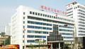 德国卡特新宝6娱乐用户注册登录治疗仪合作单位福建省立医院(三甲)