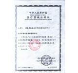德国卡特新宝6娱乐用户注册登录过滤器SFDA证书