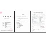 卡特新宝6娱乐用户注册登录治疗仪药监设备检测+3.21%浓度误差世界记录
