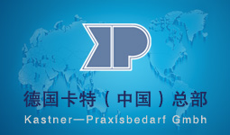 德国卡特新宝6娱乐用户注册登录中国总部