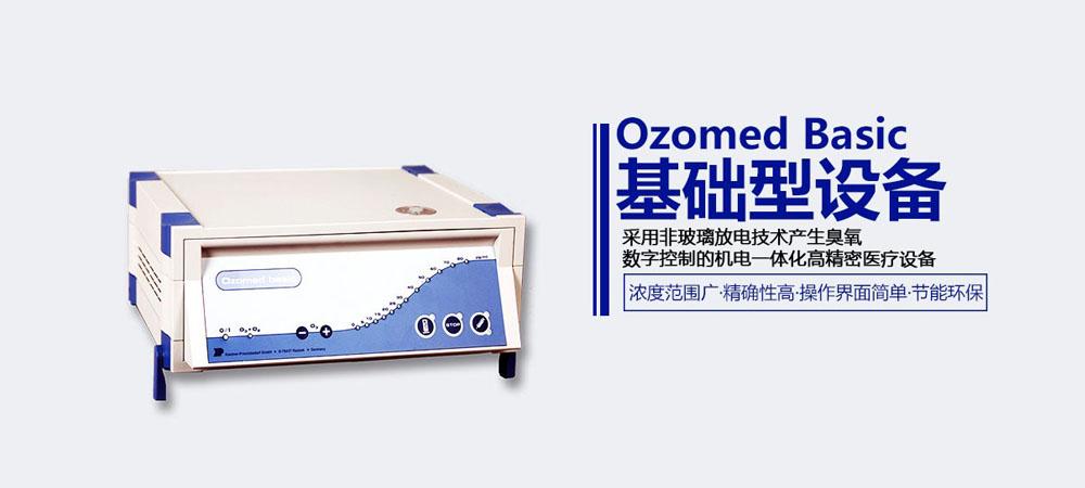蓝氧治疗仪;蓝氧治疗仪介绍