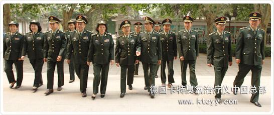 中国人民解放军总医院(301医院)医学专家风采
