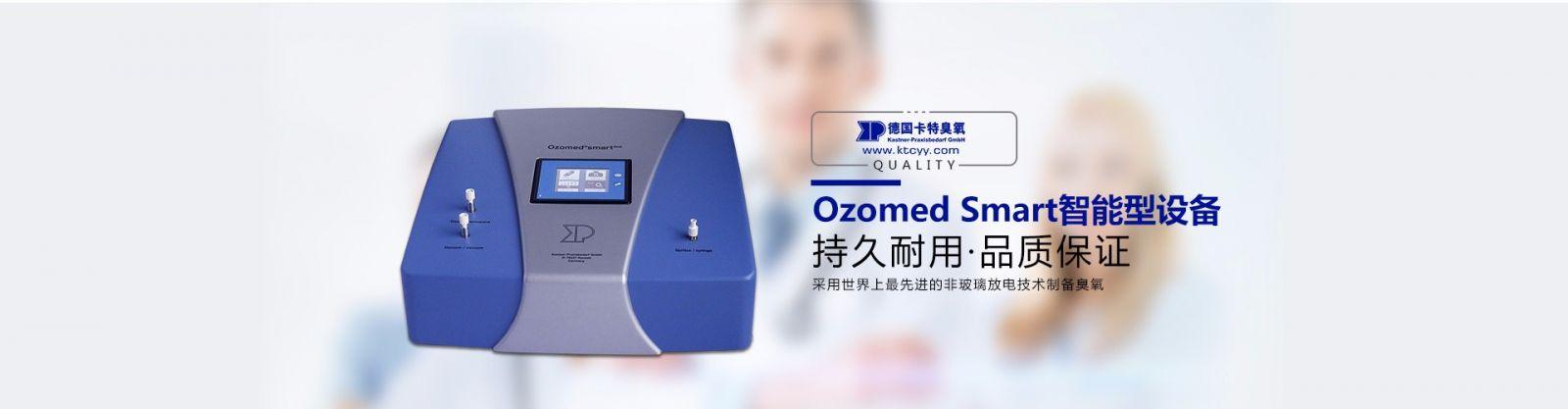 蓝氧治疗仪型号;蓝氧治疗仪;臭氧治疗仪